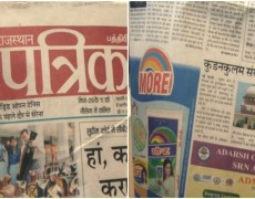 (Español) El diario Rajasthan Patrika destaca la inauguración de la Casa de San Luis en la India